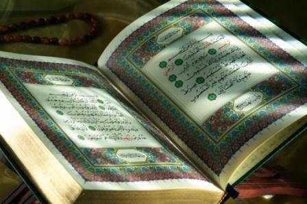 قرآن الحمد